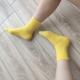 Basic Soket Çorap
